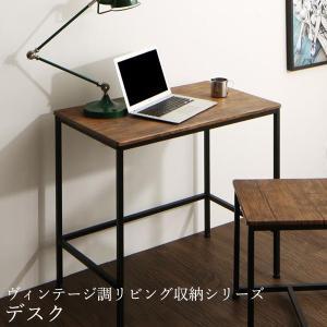 デスク おしゃれ 木製 スチール コンパクト 省スペース パソコンデスク ワークデスク|ritmato