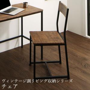 チェアー デスクチェア おしゃれ 椅子 ダイニングチェア 木製 スチール ritmato