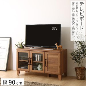 テレビボード テレビ台 ローボード おしゃれ 木製 90 ナチュラル カントリー|ritmato