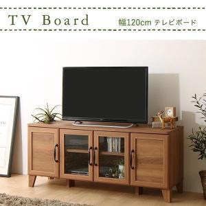 テレビボード テレビ台 ローボード 収納 おしゃれ 木製 120 ナチュラル カントリー ritmato 04