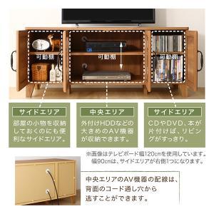 テレビボード テレビ台 ローボード 収納 おしゃれ 木製 120 ナチュラル カントリー ritmato 05