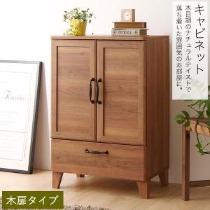 キャビネット 収納 ナチュラル おしゃれ 木製 カントリー調 キッチン リビング ritmato