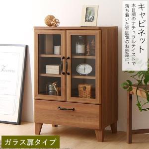 キャビネット 収納 ナチュラル おしゃれ 木製 カントリー調 キッチン リビング|ritmato