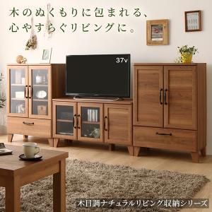 キャビネット 収納 ナチュラル おしゃれ 木製 カントリー調 キッチン リビング|ritmato|02