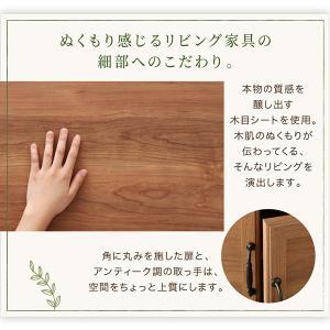 キャビネット 収納 ナチュラル おしゃれ 木製 カントリー調 キッチン リビング|ritmato|03