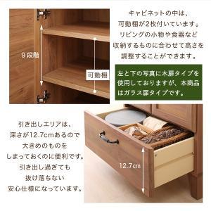 キャビネット 収納 ナチュラル おしゃれ 木製 カントリー調 キッチン リビング|ritmato|05
