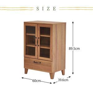 キャビネット 収納 ナチュラル おしゃれ 木製 カントリー調 キッチン リビング|ritmato|06