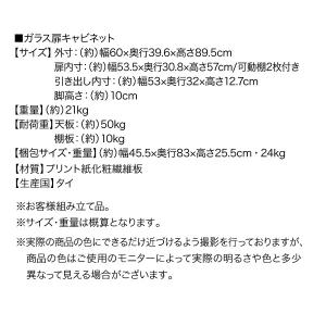 キャビネット 収納 ナチュラル おしゃれ 木製 カントリー調 キッチン リビング|ritmato|07