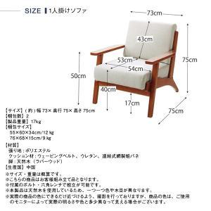 一人掛けソファ おしゃれ 一人掛けソファー 一人掛けチェア 肘付き 椅子 チェア 肘付きソファ コンパクト 木製 北欧 グレー ネイビー ダイニングチェア|ritmato|06