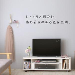 テレビ台 コンパクト テレビボード おしゃれ 一人暮らし コーナー キャスター|ritmato|07