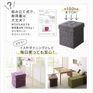 スツール 収納 おしゃれ 収納ボックス スツールボックス 玄関 いす 椅子|ritmato|11