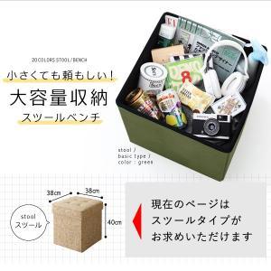 スツール 収納 おしゃれ 収納ボックス スツールボックス 玄関 いす 椅子|ritmato|03