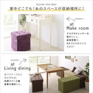 スツール 収納 おしゃれ 収納ボックス スツールボックス 玄関 いす 椅子|ritmato|04