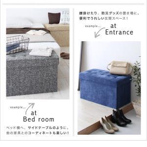 スツール 収納 おしゃれ 収納ボックス スツールボックス 玄関 いす 椅子|ritmato|05