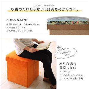 スツール 収納 おしゃれ 収納ボックス スツールボックス 玄関 いす 椅子|ritmato|09