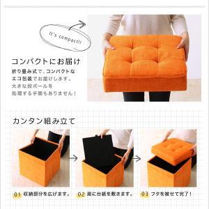 スツール 収納 おしゃれ 収納ボックス スツールボックス 玄関 いす 椅子|ritmato|10