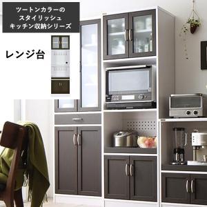 レンジ台 おしゃれ スライド スリム 食器棚 キッチンラック キッチン収納|ritmato
