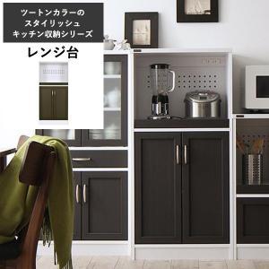 レンジ台 おしゃれ スライド コンパクト スリム 食器棚 ミニ レンジ台付き キッチン収納|ritmato