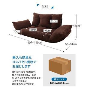ソファー 一人掛け 二人掛け おしゃれ コンパクト 一人掛けソファ 一人掛けリクライニングソファー 座椅子ソファー|ritmato|15