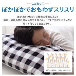 枕カバー 冬用 あったか マイクロファイバー まくらカバー ピローケース 43×90cm|ritmato|03