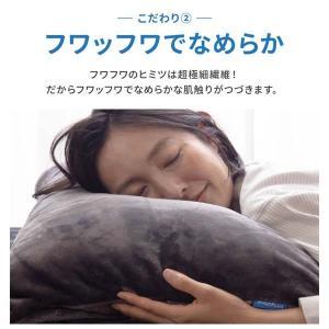枕カバー 冬用 あったか マイクロファイバー まくらカバー ピローケース 43×90cm|ritmato|04