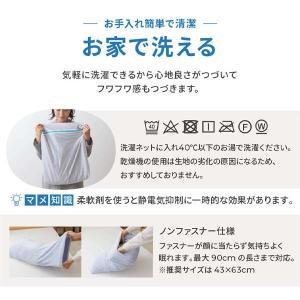枕カバー 冬用 あったか マイクロファイバー まくらカバー ピローケース 43×90cm|ritmato|06