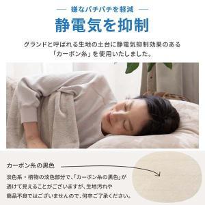枕カバー 冬用 あったか マイクロファイバー まくらカバー ピローケース 43×90cm|ritmato|07