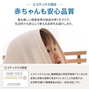 枕カバー 冬用 あったか マイクロファイバー まくらカバー ピローケース 43×90cm|ritmato|08