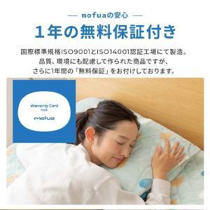 枕カバー 冬用 あったか マイクロファイバー まくらカバー ピローケース 43×90cm|ritmato|10