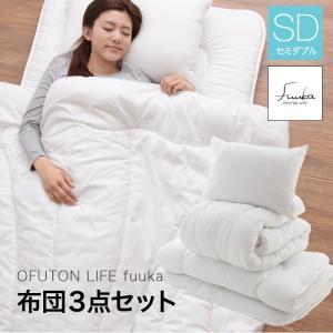 布団セット セミダブル 3点セット 洗える 掛け布団 枕 送料無料 ritmato
