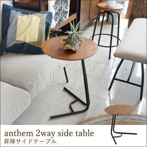 サイドテーブル おしゃれ 木製 カフェ風 丸型 リビング 寝室 ベッド ナイトテーブル ベッドサイドテーブル 昇降 高さ調節|ritmato