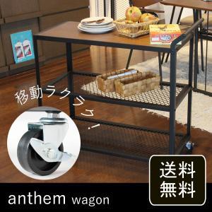 キッチンワゴン キャスター付き 木製 スチール 作業台 ラック シェルフ|ritmato