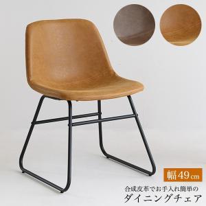 ダイニングチェア 椅子 おしゃれ チェア デスクチェア|ritmato