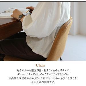 ダイニングチェア 椅子 おしゃれ チェア デスクチェア ritmato 02