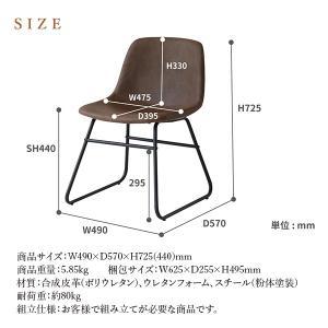 ダイニングチェア 椅子 おしゃれ チェア デスクチェア ritmato 15