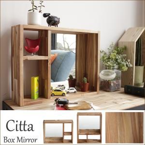 【Citta Box Mirror】 Citta(シッタ)は日本の職人の方々が手作りで作られた家具。...