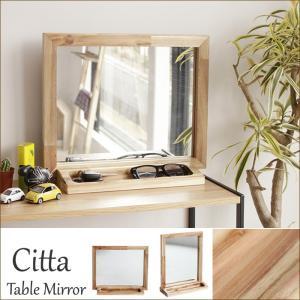 鏡 卓上 大きめ おしゃれ 卓上ミラー 木製 大きい デスクミラー スタンドミラー メイク用卓上ミラー|ritmato