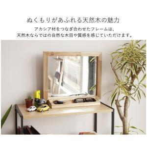 鏡 卓上 大きめ おしゃれ 卓上ミラー 木製 大きい デスクミラー スタンドミラー メイク用卓上ミラー|ritmato|02
