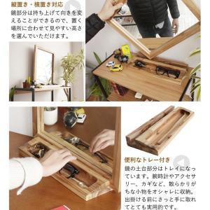 鏡 卓上 大きめ おしゃれ 卓上ミラー 木製 大きい デスクミラー スタンドミラー メイク用卓上ミラー|ritmato|05