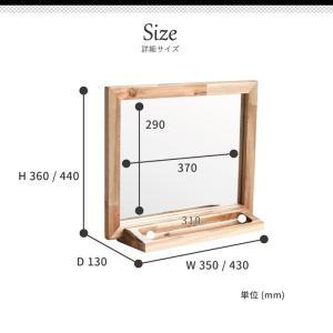 鏡 卓上 大きめ おしゃれ 卓上ミラー 木製 大きい デスクミラー スタンドミラー メイク用卓上ミラー|ritmato|06