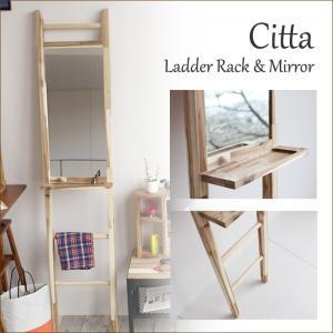 鏡付き ラダーラック 木製 おしゃれ はしご インテリア ディスプレイ ラック シェルフ ミラー|ritmato