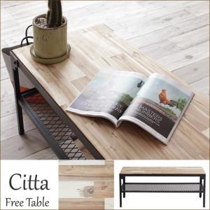 ローテーブル おしゃれ 木製 棚付き テーブル センターテーブル リビングテーブル|ritmato