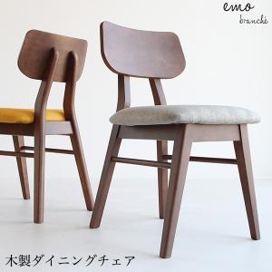 椅子 ダイニング チェア 1脚 木製 ダイニングチェア 完成品|ritmato