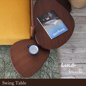 テーブル ローテーブル おしゃれ センターテーブル リビングテーブル 机 シンプル 木製 コンパクト ネストテーブル 一人暮らし ritmato
