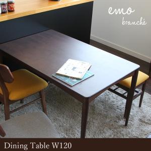 ダイニングテーブル おしゃれ 4人 木製 食卓テーブル カフェ風 長方形 ritmato