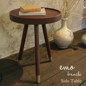 サイドテーブル おしゃれ 木製 カフェ風 丸型 40 リビング 寝室 玄関 ベッド ナイトテーブル ベッドサイドテーブル 高級感 ritmato
