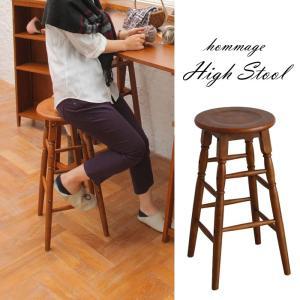 カウンタースツール ハイスツール おしゃれ 木製 チェア 椅子 カウンターチェア|ritmato