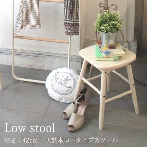 スツール おしゃれ 木製 チェア 玄関 椅子 カフェ風 ホワイト|ritmato