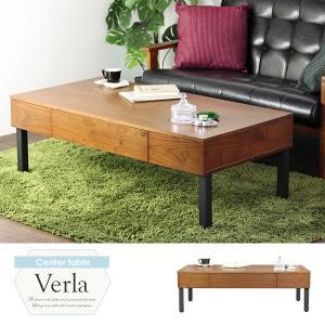 テーブル ローテーブル 120 おしゃれ 木目 リビング センターテーブル 机 シンプル リビングテーブル 木製 引き出し 収納 一人暮らし ritmato