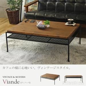 ローテーブル おしゃれ 木目 テーブル 脚 アイアン リビング センターテーブル 机 シンプル リビングテーブル 木製 カフェ風 ritmato